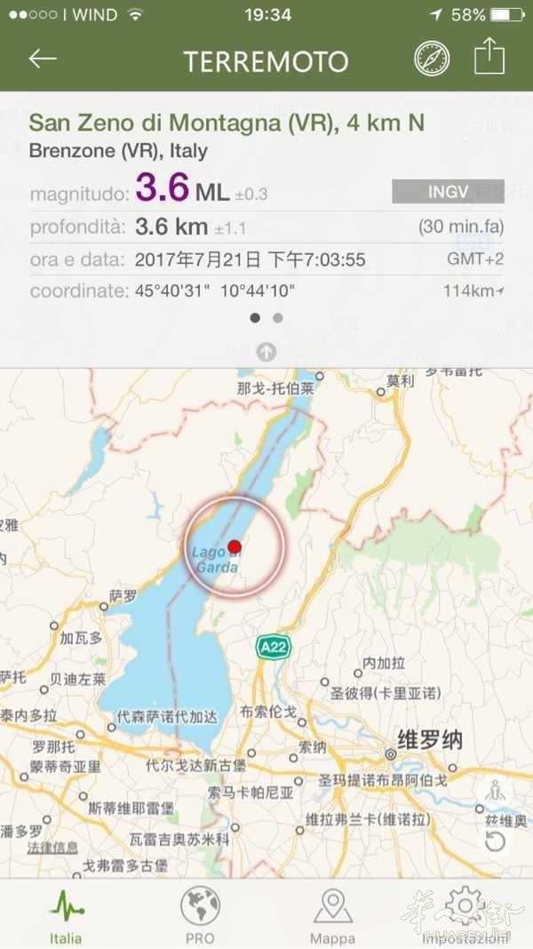 维罗纳加尔达湖发生3.6级地震