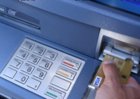什么仇什么恨?法国男子竟粪泼银行取款机