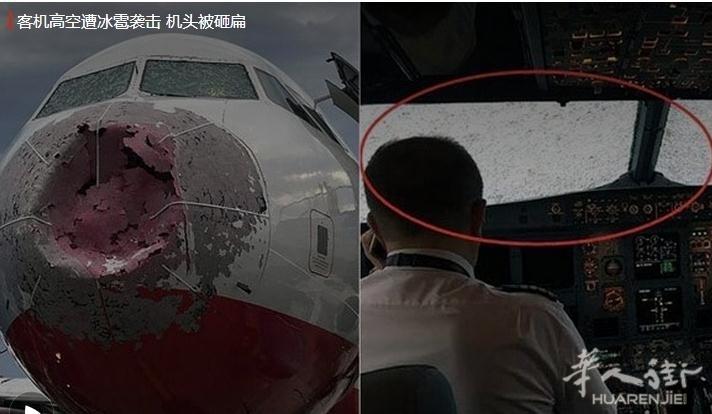 客机高空遇冰雹 机长全盲操作成功降落  ...