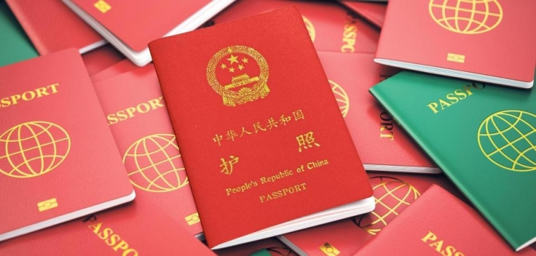 德国将不再为中国印刷护照