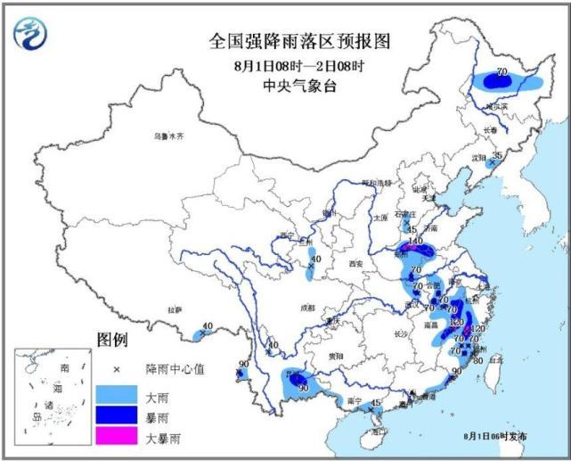 福建江西浙江等地有大到暴雨 暴雨蓝色预警发布