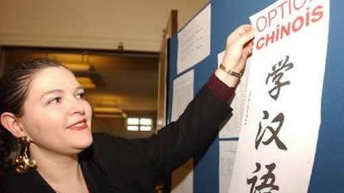 智利政府提供专项奖学金 鼓励年轻人学习中英文