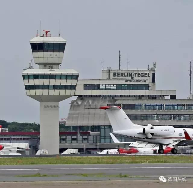 柏林泰格尔机场将翻修 花费高达11亿欧元