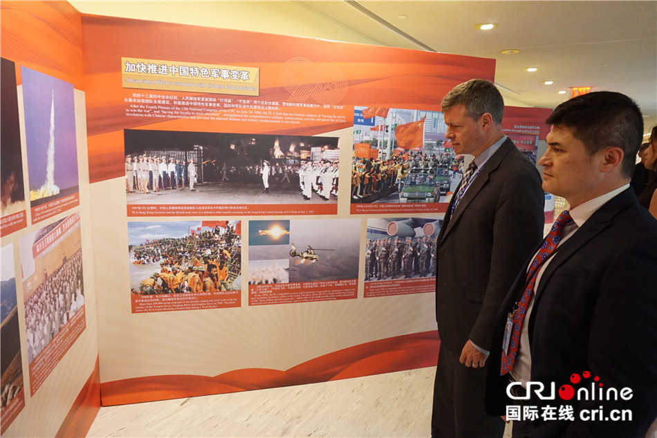 庆祝中国人民解放军建军90周年图片展走进联合国