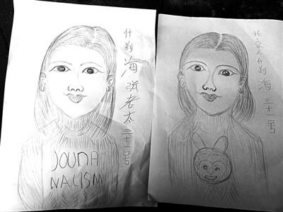 """北京后海""""灵魂画手"""":1张肖像20元 与本人相貌差距大"""