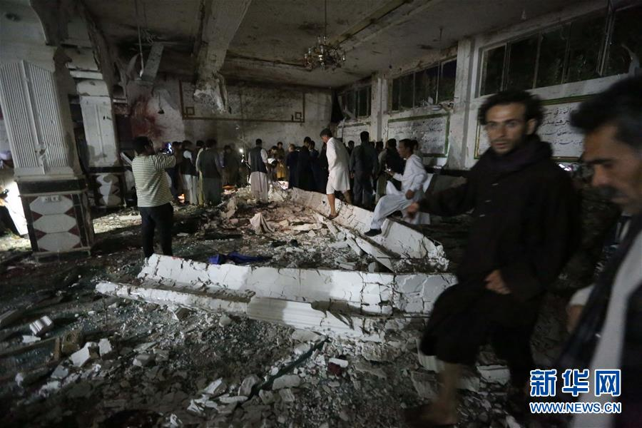 阿富汗西部一清真寺遇袭致29人死亡