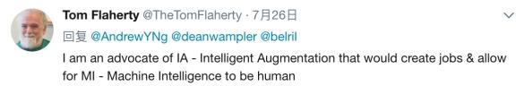 机器人自创语言聊天?人工智能,我该爱你还是怕你?