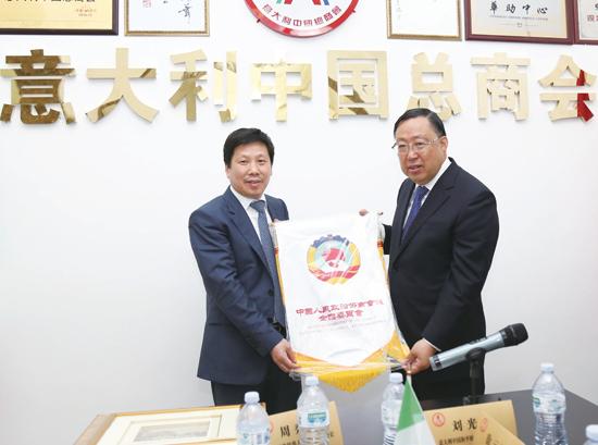 中国全国政协港澳台侨委员会代表团访问罗马 与侨界座谈