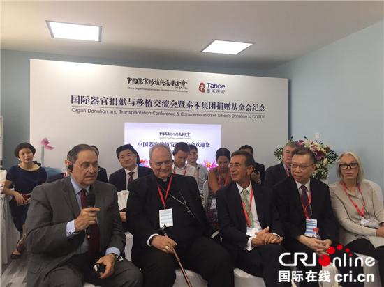 中国人体器官捐献、移植数量位居世界第二位 国际专家对中国给予高度评价 ...