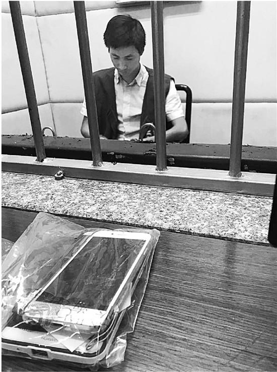 名校高材生非法经营网络彩票 2年净赚7千万被捕