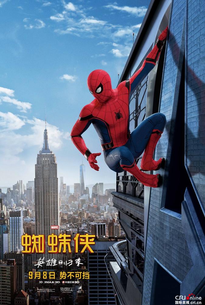 《蜘蛛侠》曝战衣升级预告 钢铁侠护航小蜘蛛全面升级