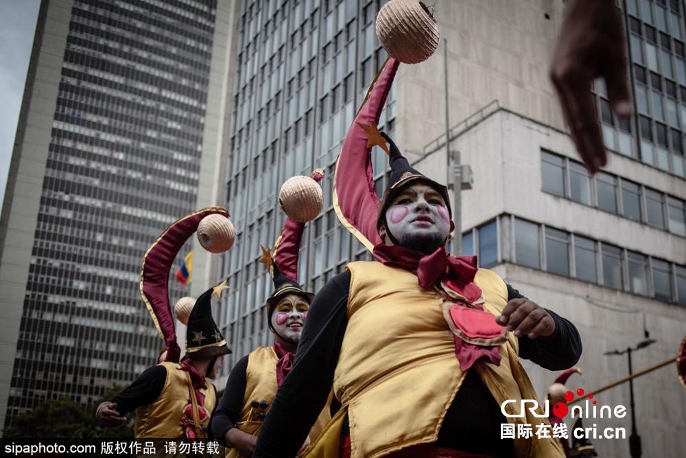 哥伦比亚民众庆祝首都建城479周年