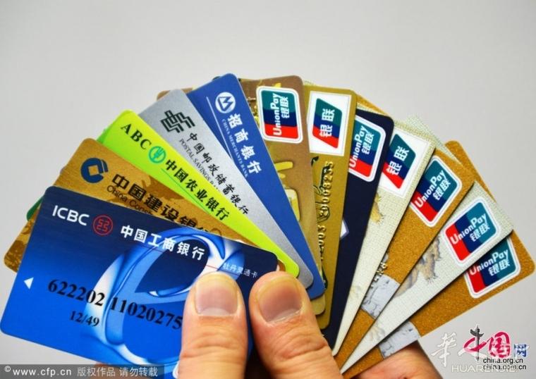 9月1日起海外消费取现1000人民币以上将被采集信息