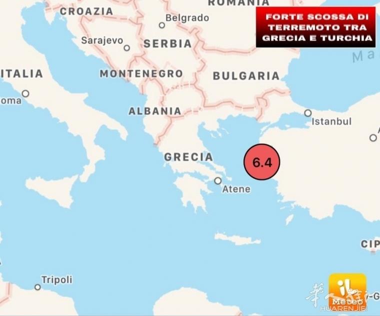 (视频)希腊于土耳其之间海域发生6.4级地震