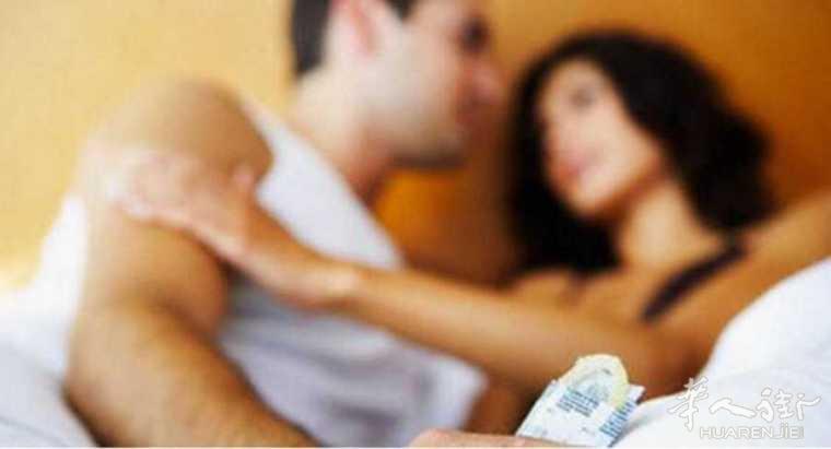 意大利渣男令40多名女性感染艾滋