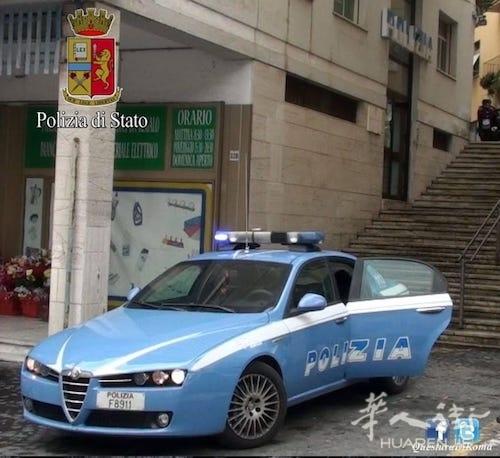 罗马一名女子在网络发帖称要自杀被赶到的警察救下