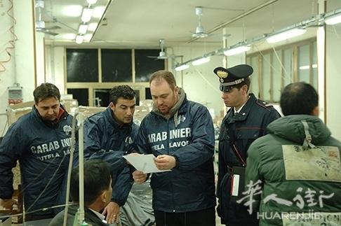 西西里宪兵严查黑工3家企业被停业罚款3万5千欧
