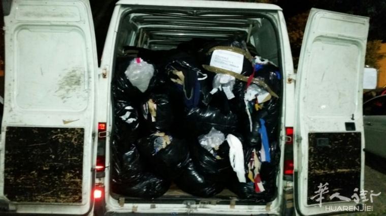 一辆满载废料的货车被截获 司机是1800月工资雇来的