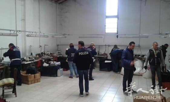 普拉托一家华人服装工厂被关老板被控