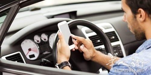 比萨警察对驾车使用手机进行严查 一路段14人遭罚款扣分