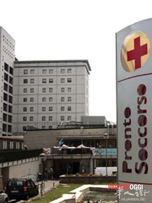 帕多瓦医院一华人在急诊发狂把门给拆了 还袭击警察