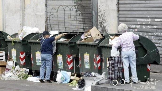 意大利25%的国民面临着贫困危险,一半南方人过着这样的生活... ... ...