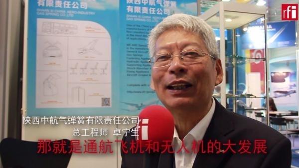 巴黎航展上的中国制造:央企民企航空辐射民用的梦想