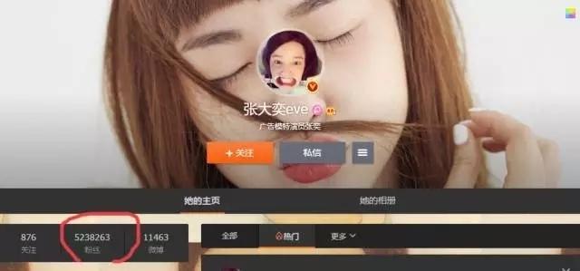 """中国""""网红学院""""震惊意媒!"""