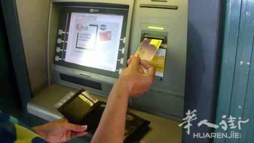 西西里岛一名老人被自家的佣人盗走银行卡被取走现金