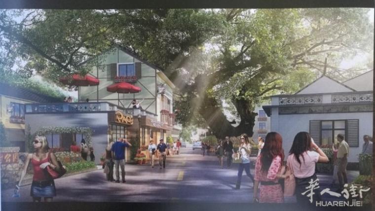 温州市丽岙街道梓上村第二届欧洲同乡会7月29在普拉托召开