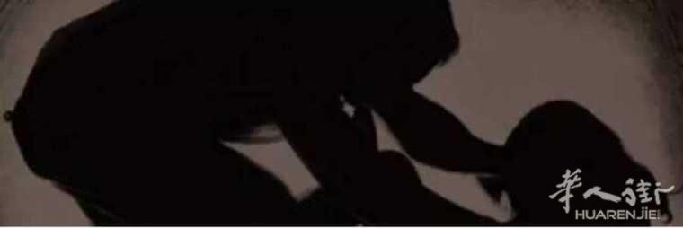 28岁男子欲强奸16岁女孩反被刺!