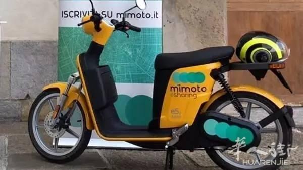共享摩托车9月登陆米兰,还没驾照的你赶紧去学啦~