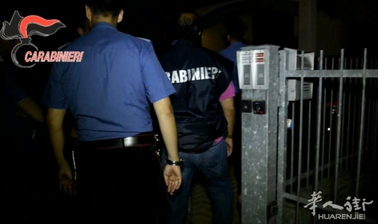 (视频)曾在Mirandola持械抢劫同胞工厂的华人团伙被抓获