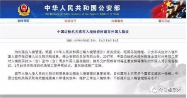 持外国护照未注销中国户籍者,不许出中国境!7月正式实施