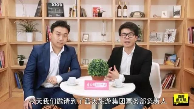 (视频)原来在旅行社买回国机票我们可以享有移民价?!