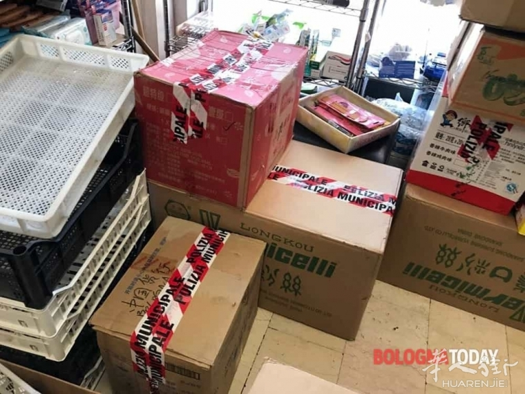 Bologna查扣21箱包括儿童食品在内的中国食品