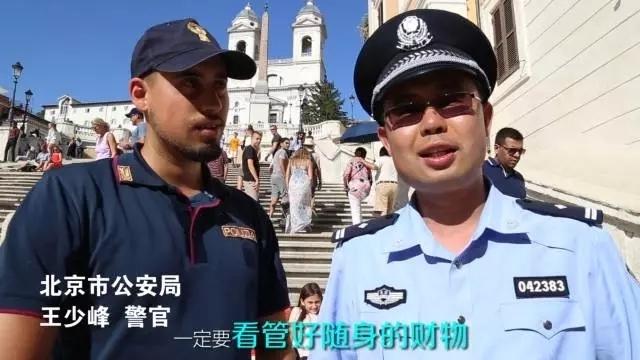 """""""中国蓝""""告别意大利, 华人热盼娘家人再来!"""