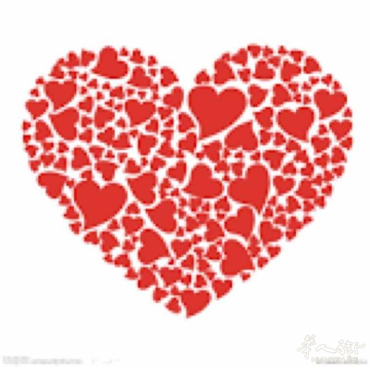 """米兰华助中心""""关于发起向死亡侨胞潘炳家属捐款献爱心""""的倡议书 ..."""