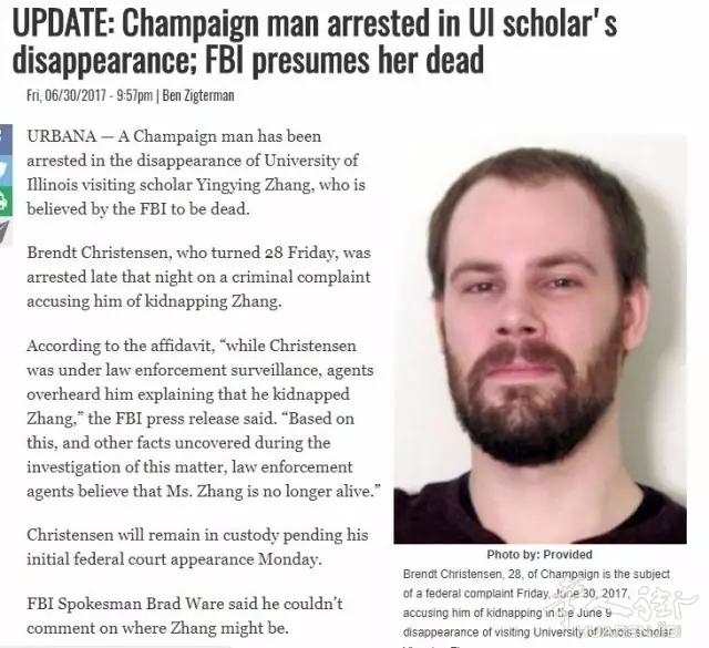 美国女留学生章莹颖已遇害,FBI刚刚曝光凶手照片
