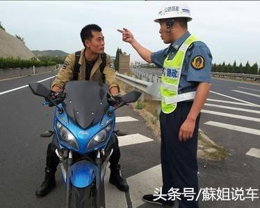 国内7月1日起摩托车也能上高速了,但必须得满足这6条...