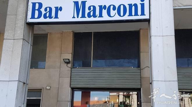 Reggio两家酒吧因坏人顾客光顾和闹事问题被关门停业