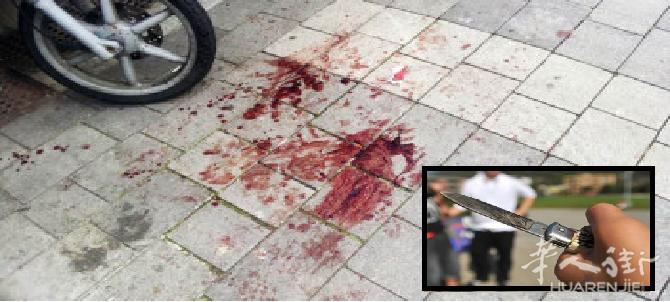 Caserta省一对华人夫妇在店里被一名黑人用刀砍伤