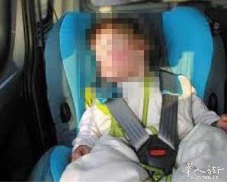 意大利交通新规将重罚开车打手机