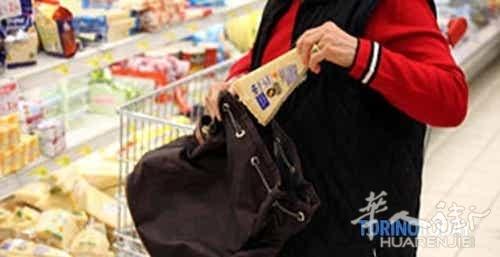 都灵一伙专偷超市食品的一家4人被警方逮捕