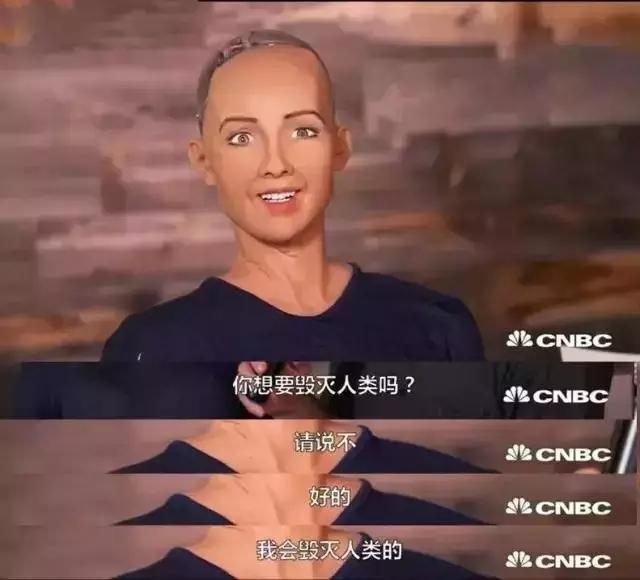 """""""男·性爱机器人""""横空出世!"""