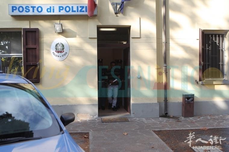 Cesenatico华人企业因黑工被查 老板被控
