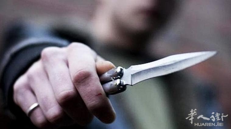 米兰一华人酒吧老板娘深夜下班后被劫匪持刀抢走2千欧元