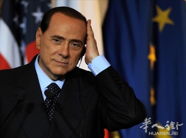 81岁贝卢斯科尼将再次成为意大利总理?
