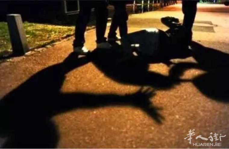 普拉托华人男子被3名摩洛哥人暴打流血