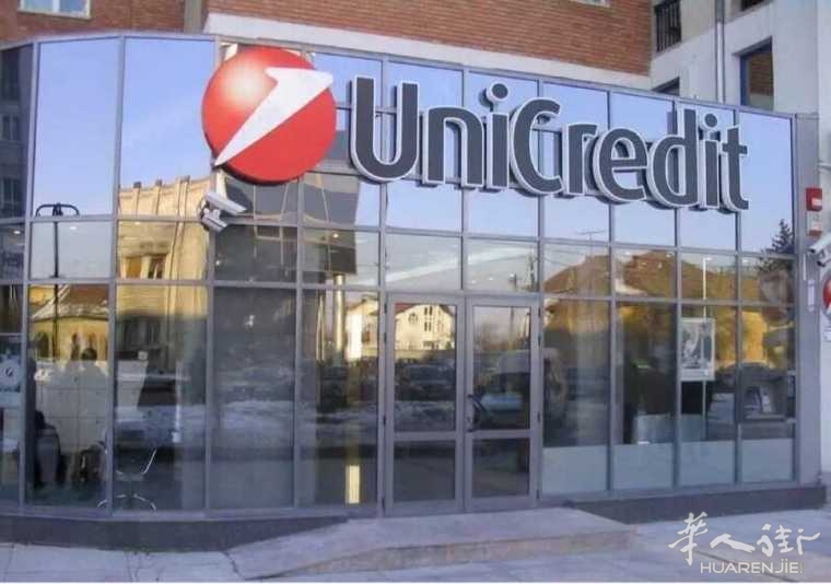UniCredit 银行系统被黑, 40万用户信息遭泄露!速去确认账户情